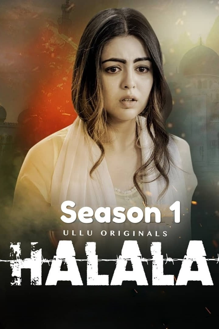 Halala Poster