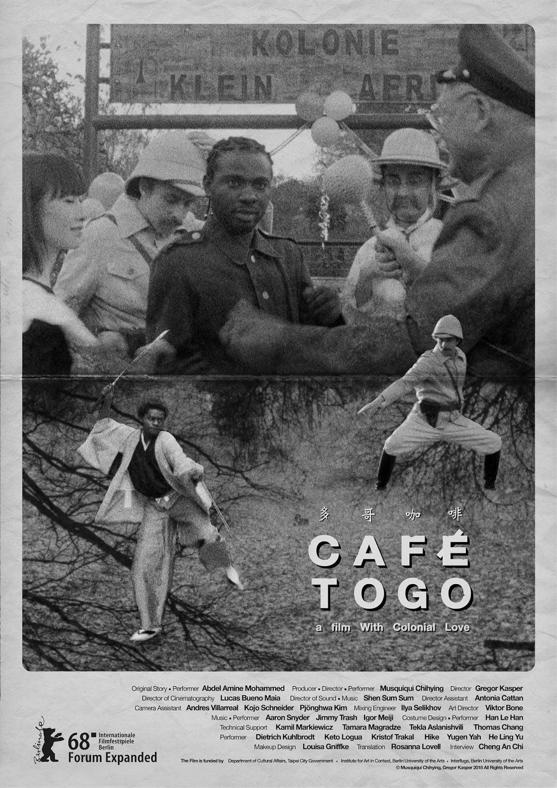Café Togo (2017)