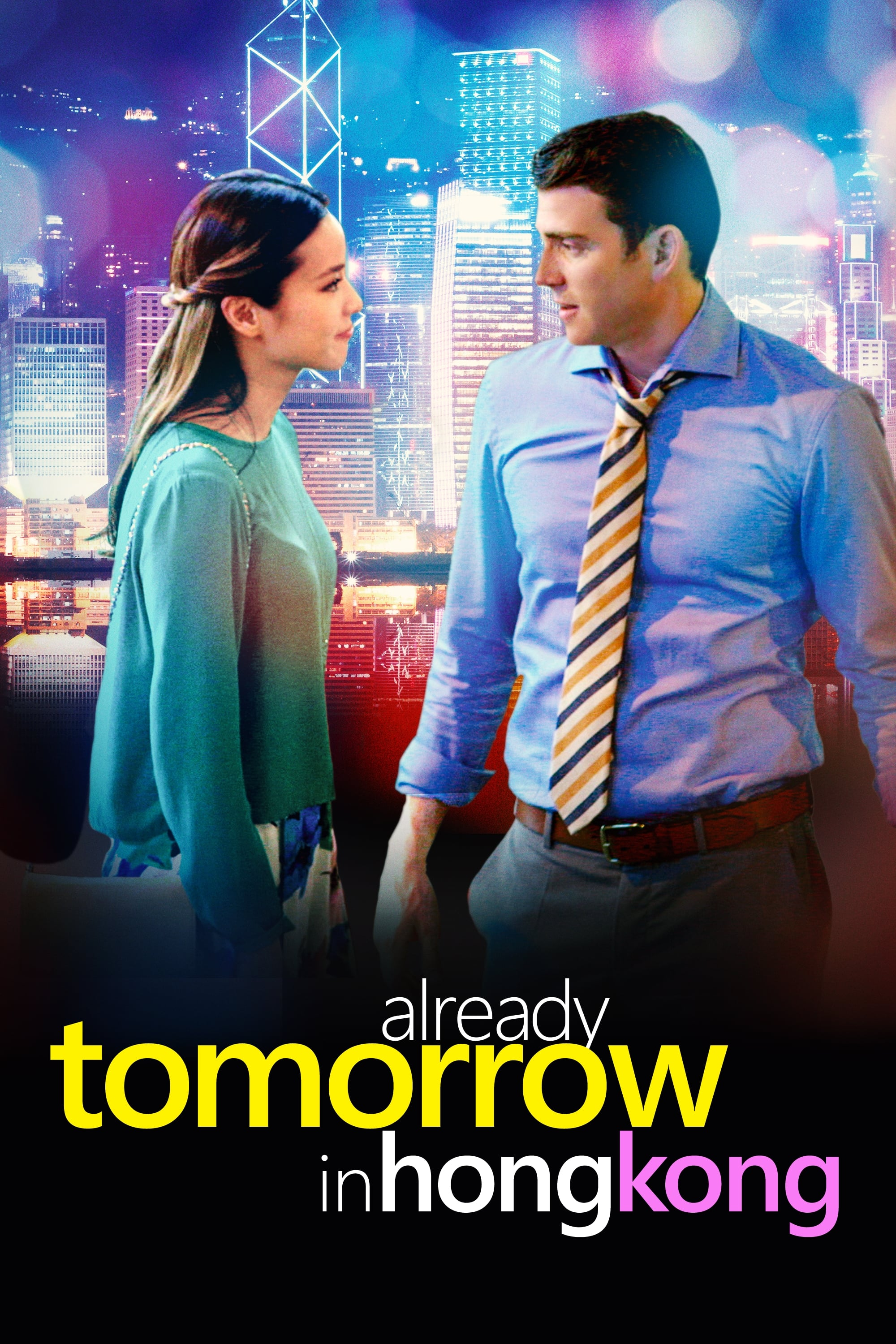 Already Tomorrow in Hong Kong (2016)