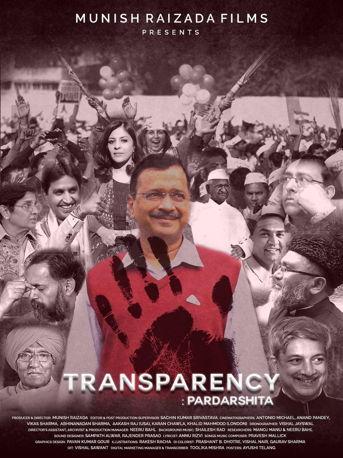 Transparency: Pardarshita TV Shows About Politics