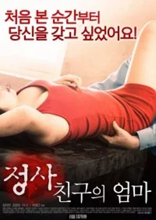 Ver jeong-sa : chin-gu-eui eom-ma Online HD Español ()