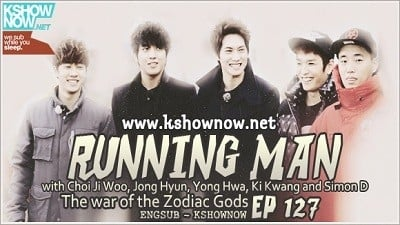 Running Man Season 1 :Episode 127  War of the Zodiac Gods