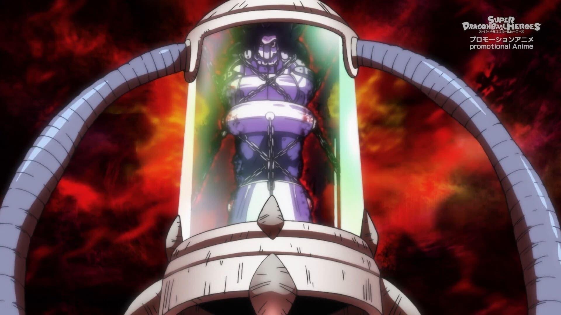Super Dragon Ball Heroes Season 3 :Episode 7  Rampaging Terror! The Return of Evil Aura!