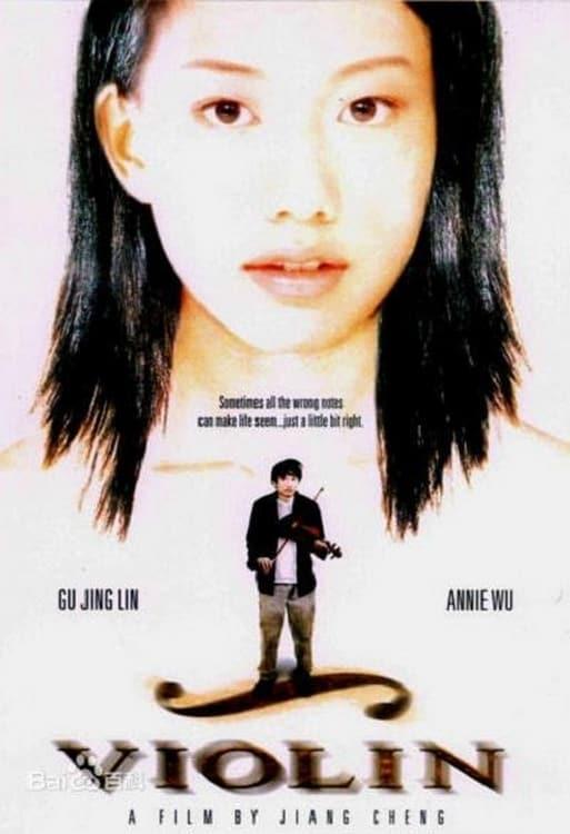 Ver ????? Online HD Español (2003)
