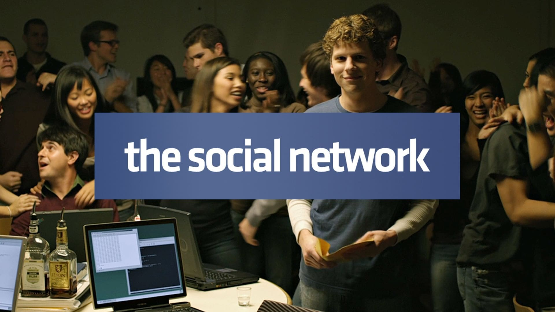 Filmszene aus The Social Network