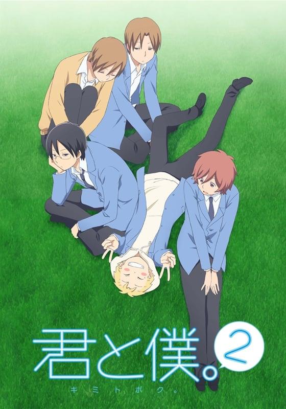 Nonton anime Kimi to Boku. 2 Sub Indo
