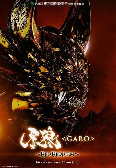 GARO Season 0