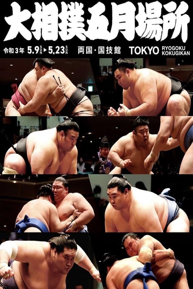 Grand Sumo Season 5