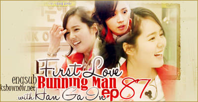Running Man Season 1 :Episode 87  Korea Job World