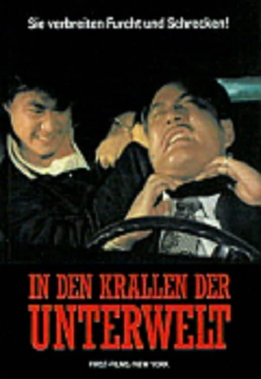 Ver ????????? Online HD Español (1978)