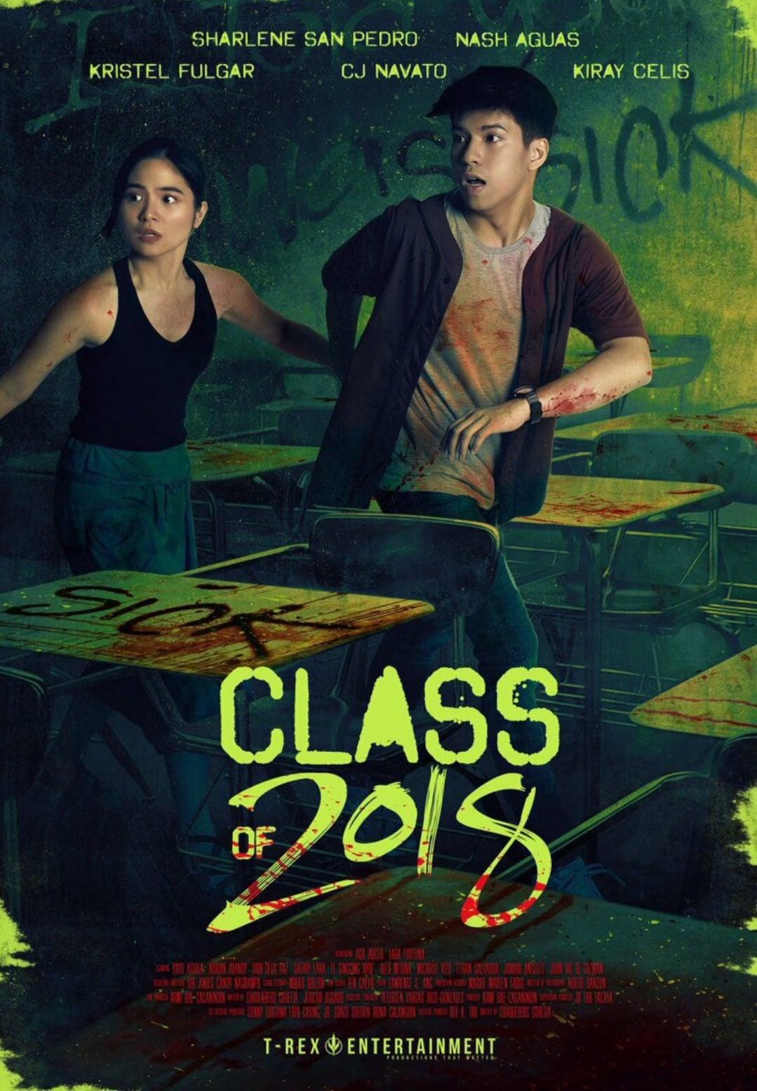 Class of 2018 (2018)