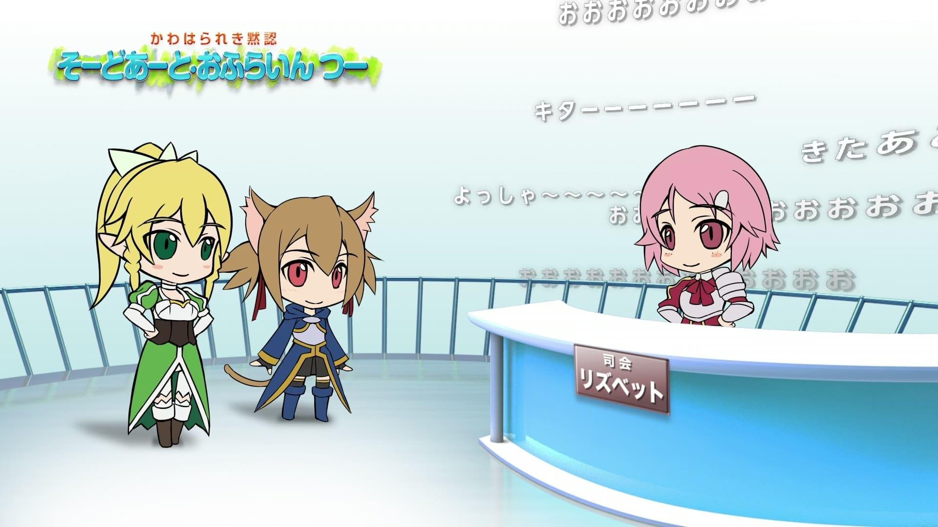 Sword Art Online Season 0 :Episode 18  Sword Art Offline II 6