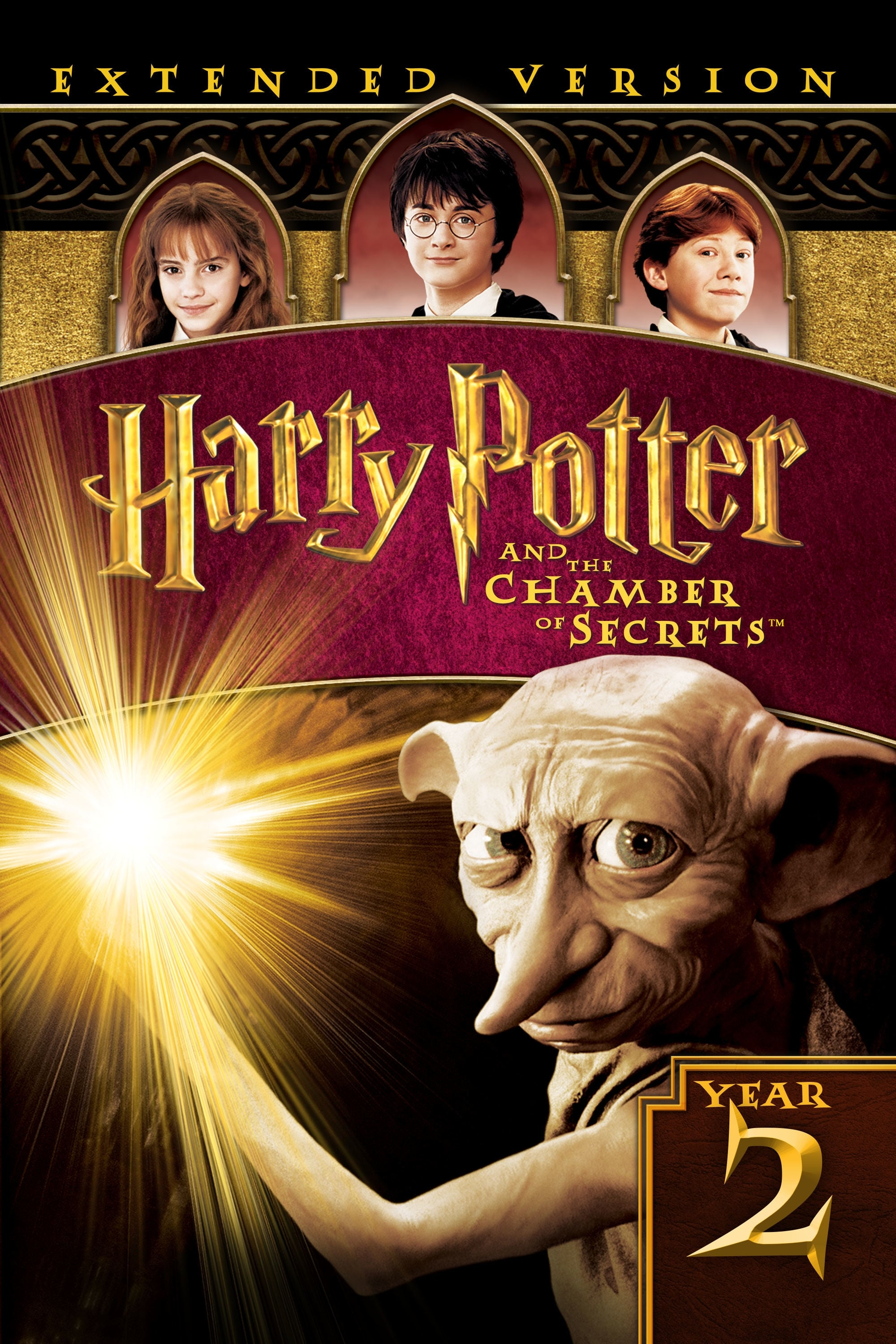 Harry potter and the chamber of secrets 2002 the movie - Harry potter chambre secrets streaming ...