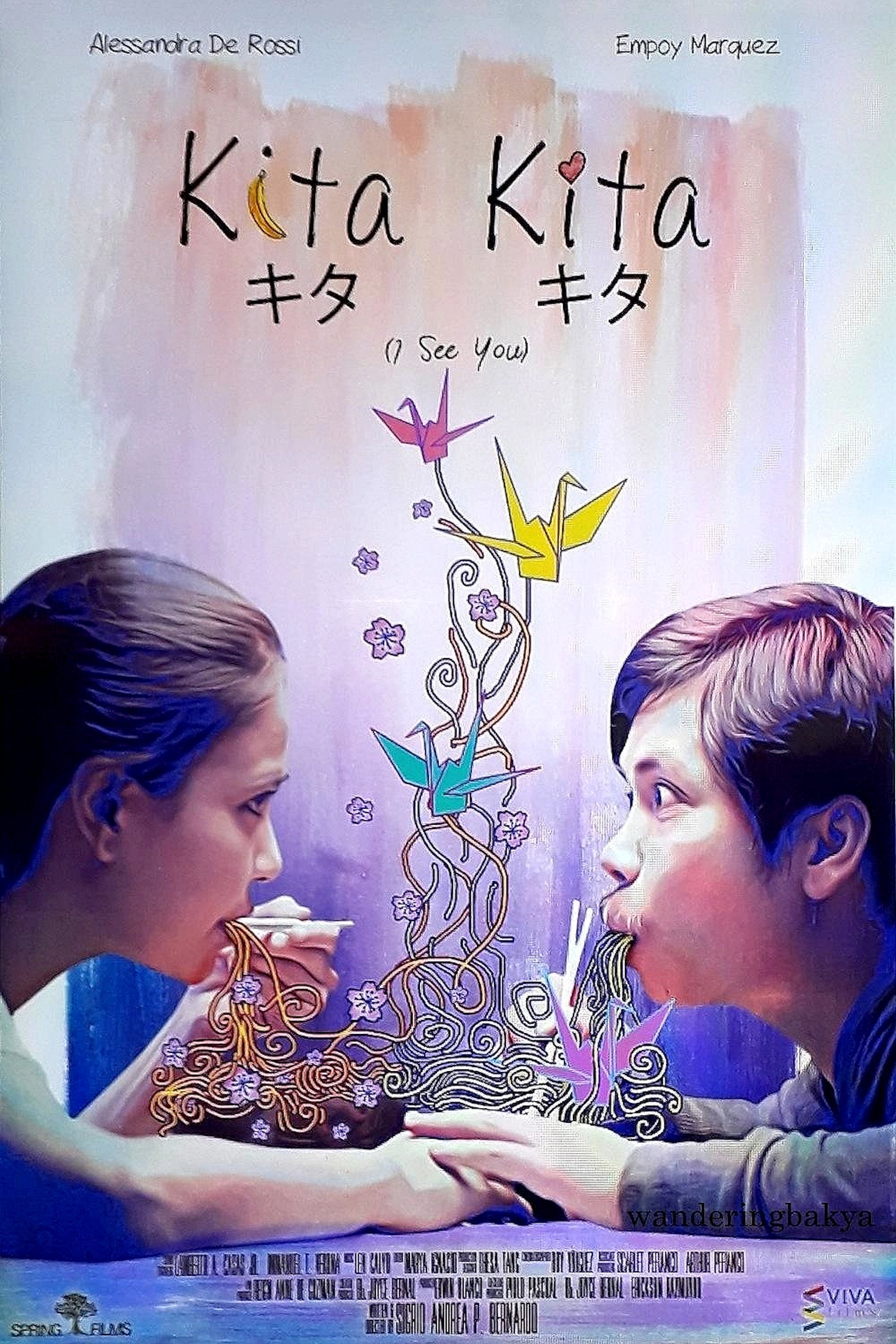I See You (2017)