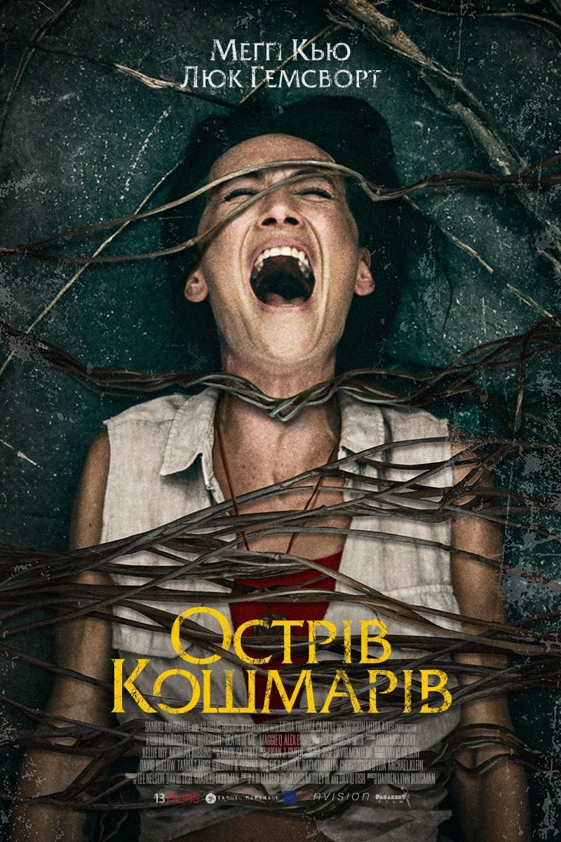 Poster and image movie Death of Me