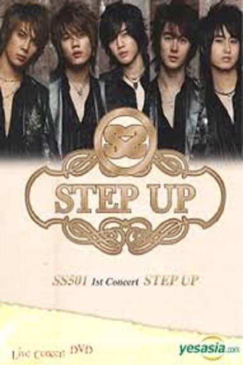 SS501 - 1st Concert Step Up (2006)