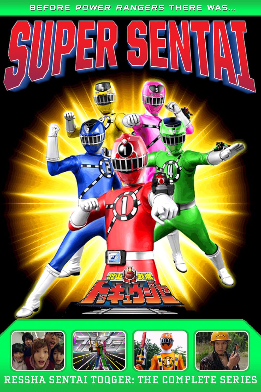 烈車戦隊トッキュウジャー TV Shows About Superhero Team
