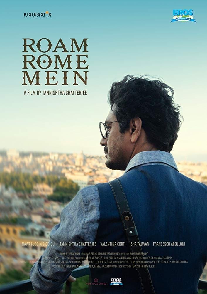 Roam Rome Mein (2019)