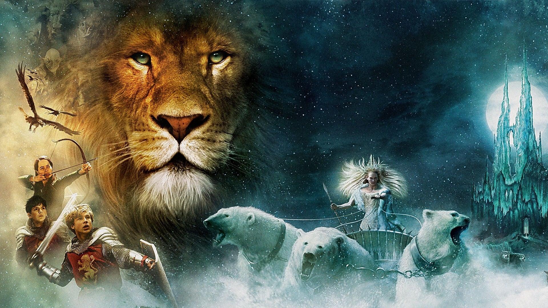 ナルニア国物語/第1章:ライオンと魔女 (2005)