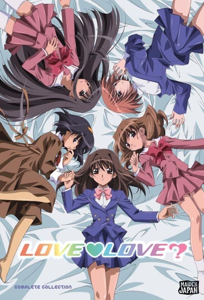 Love Love? (2004)