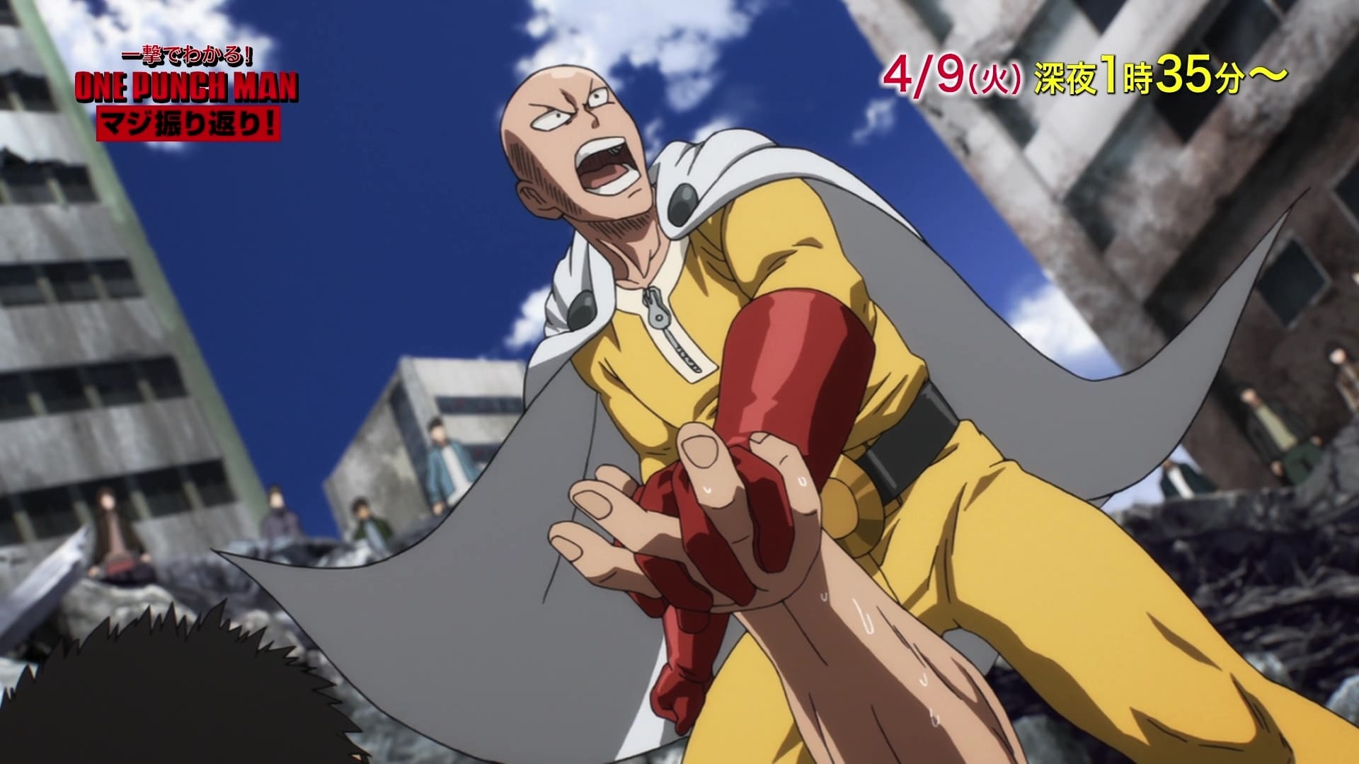 One-Punch Man Season 0 :Episode 8  Episode 8
