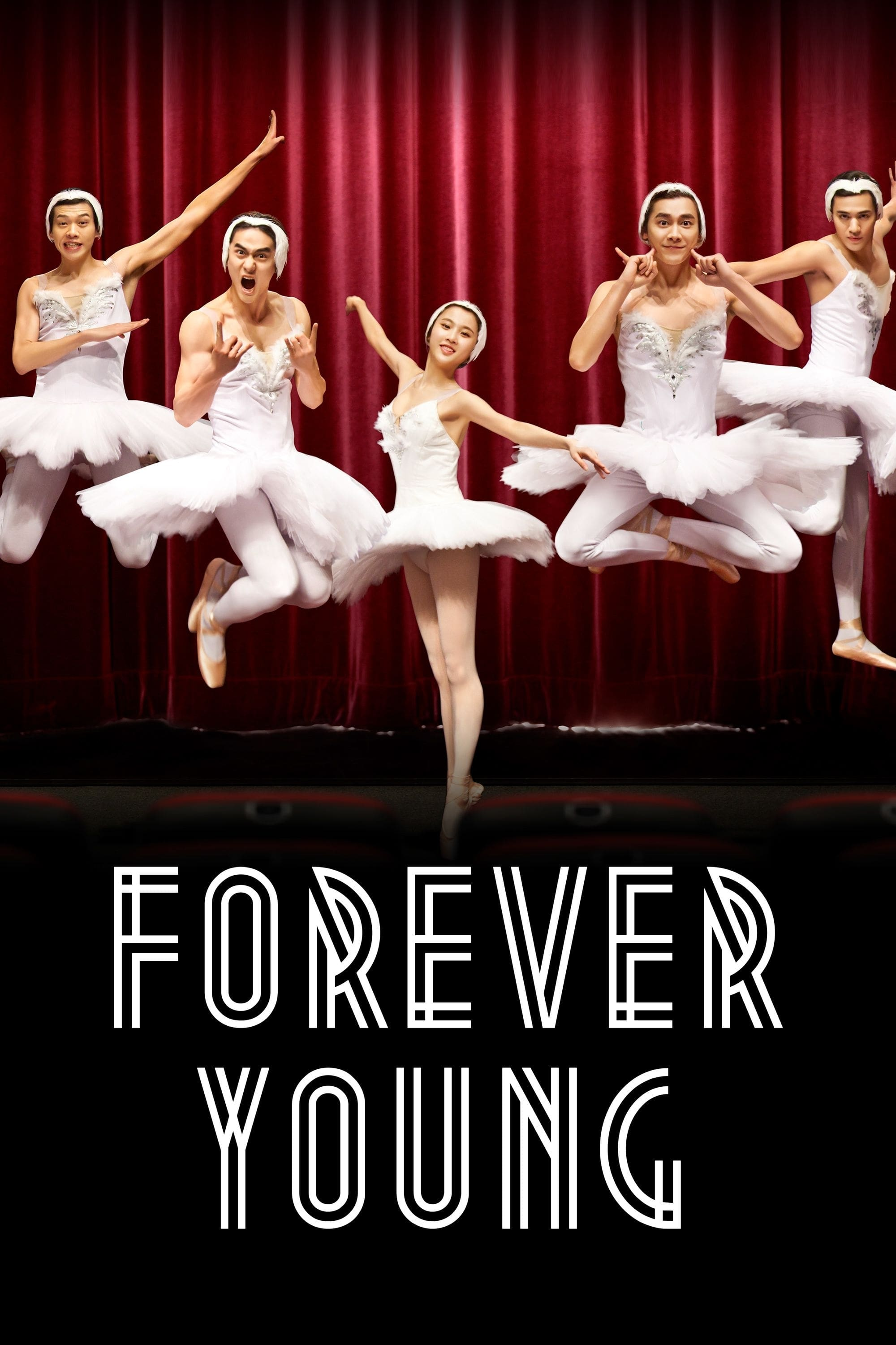 Forever Young (2015)