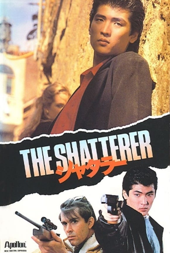 Ver The Shatterer Online HD Español (1987)