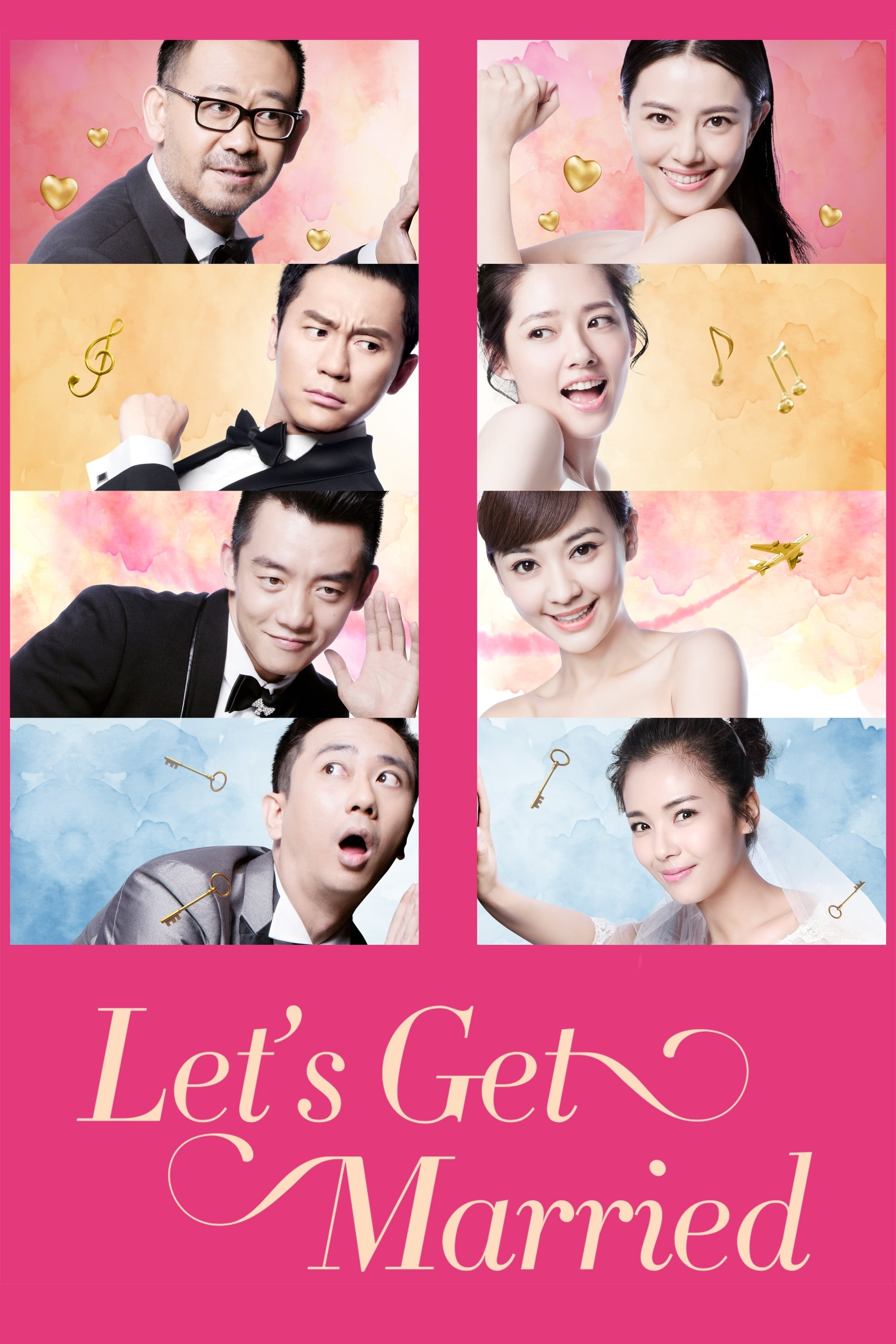 Let's Get Married (2015)