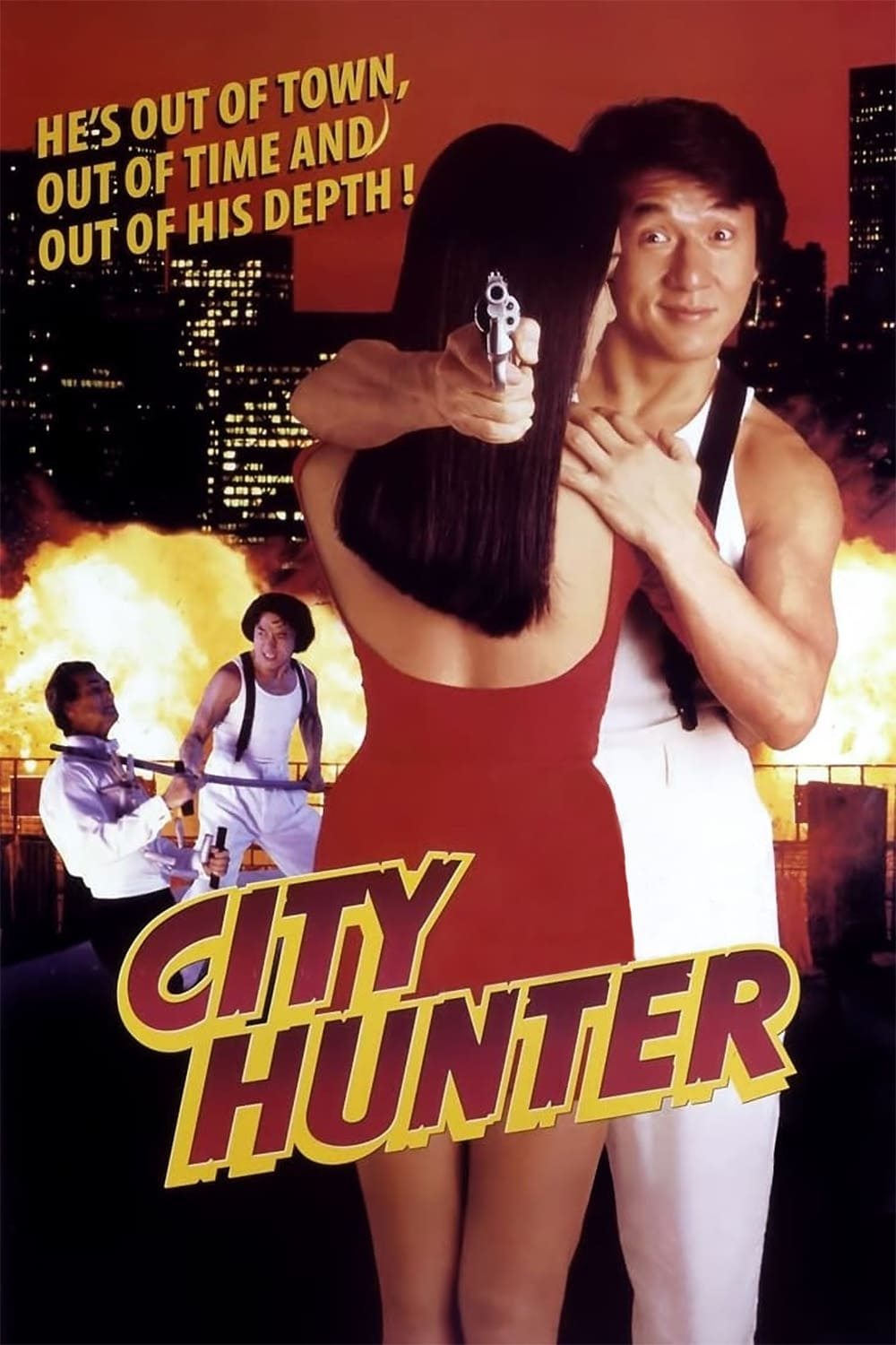 City Hunter (1993) - Posters — The Movie Database (TMDb)