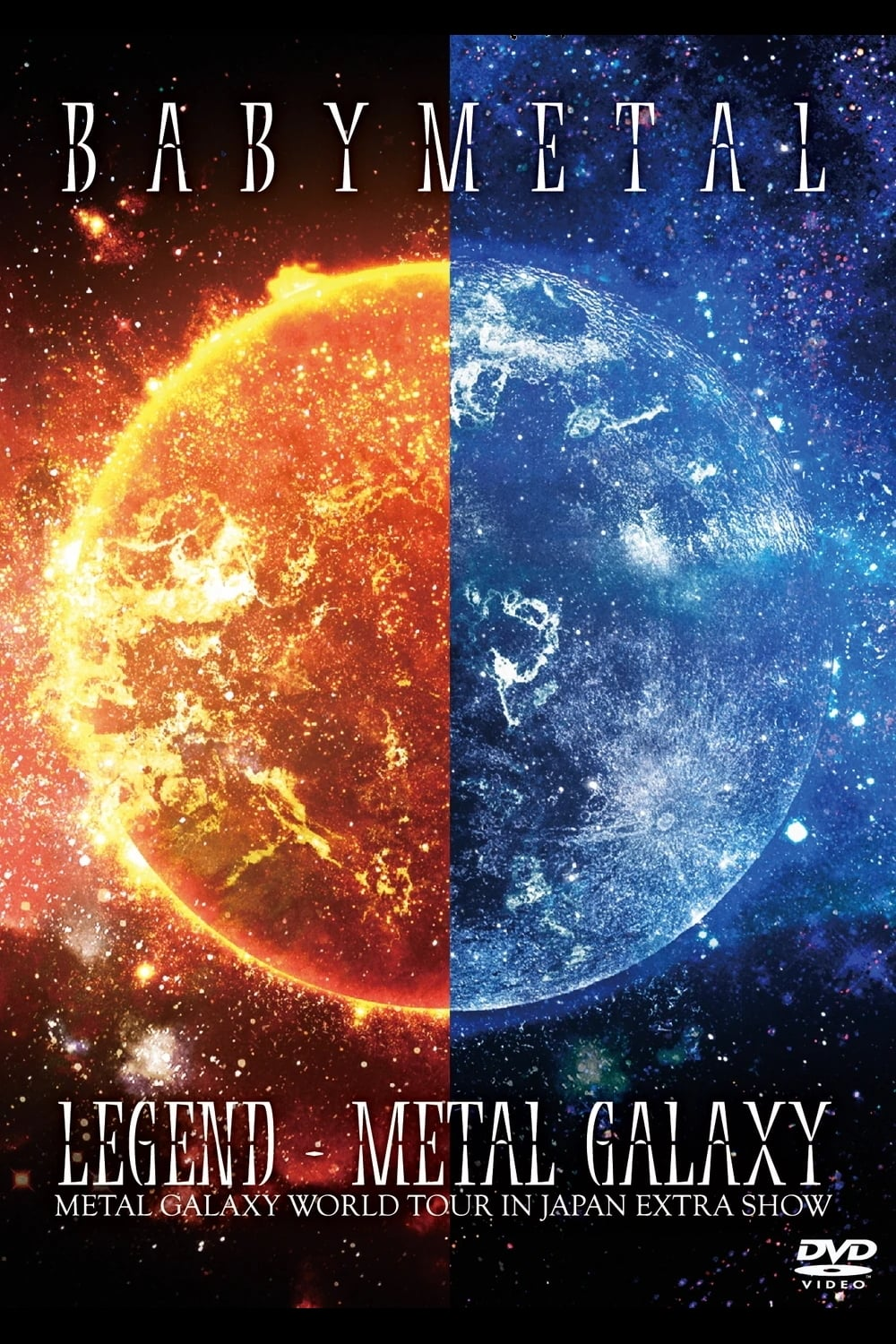BABYMETAL - LEGEND - METAL GALAXY (Day 1&2) streaming sur zone telechargement