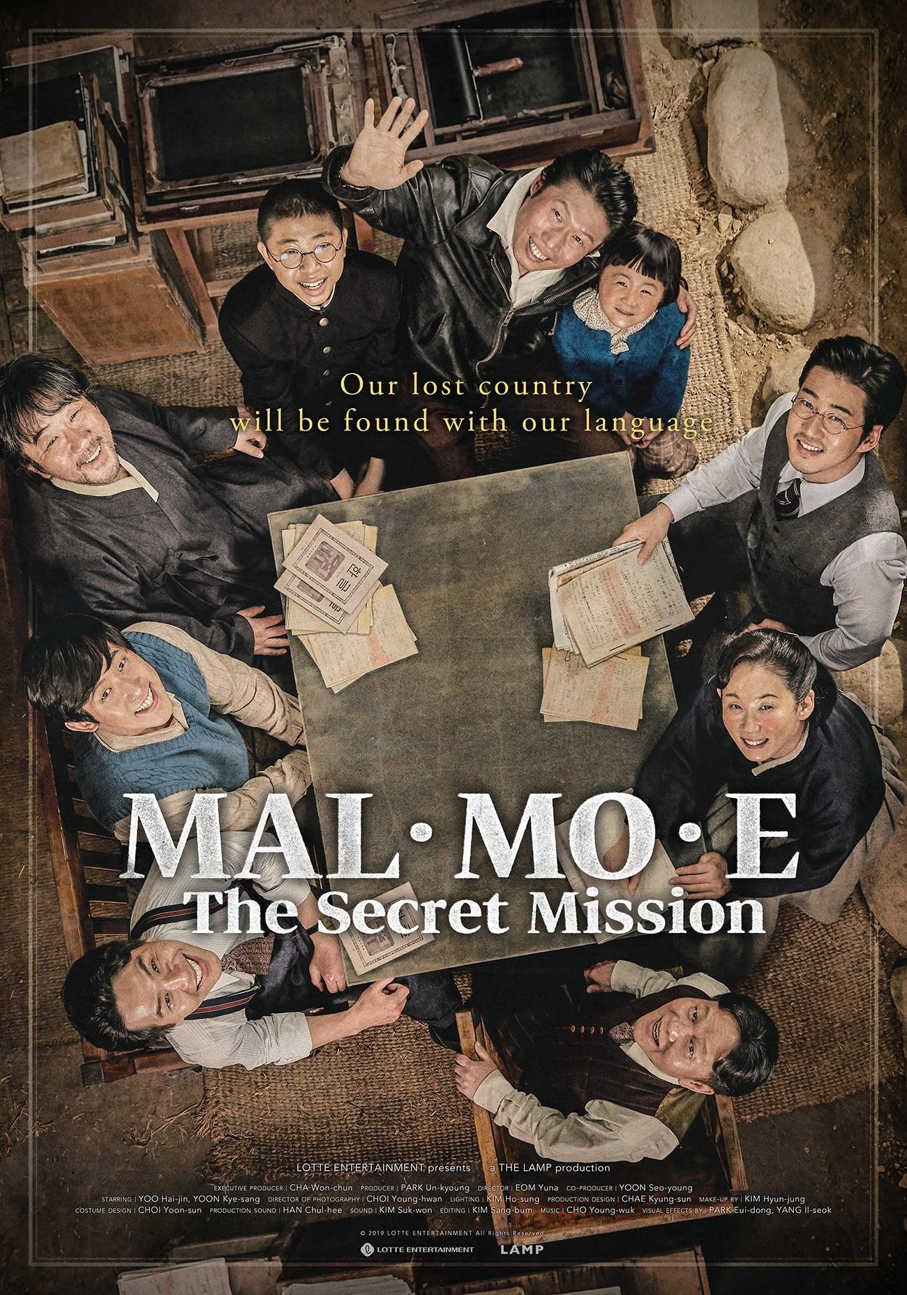 MAL·MO·E: The Secret Mission