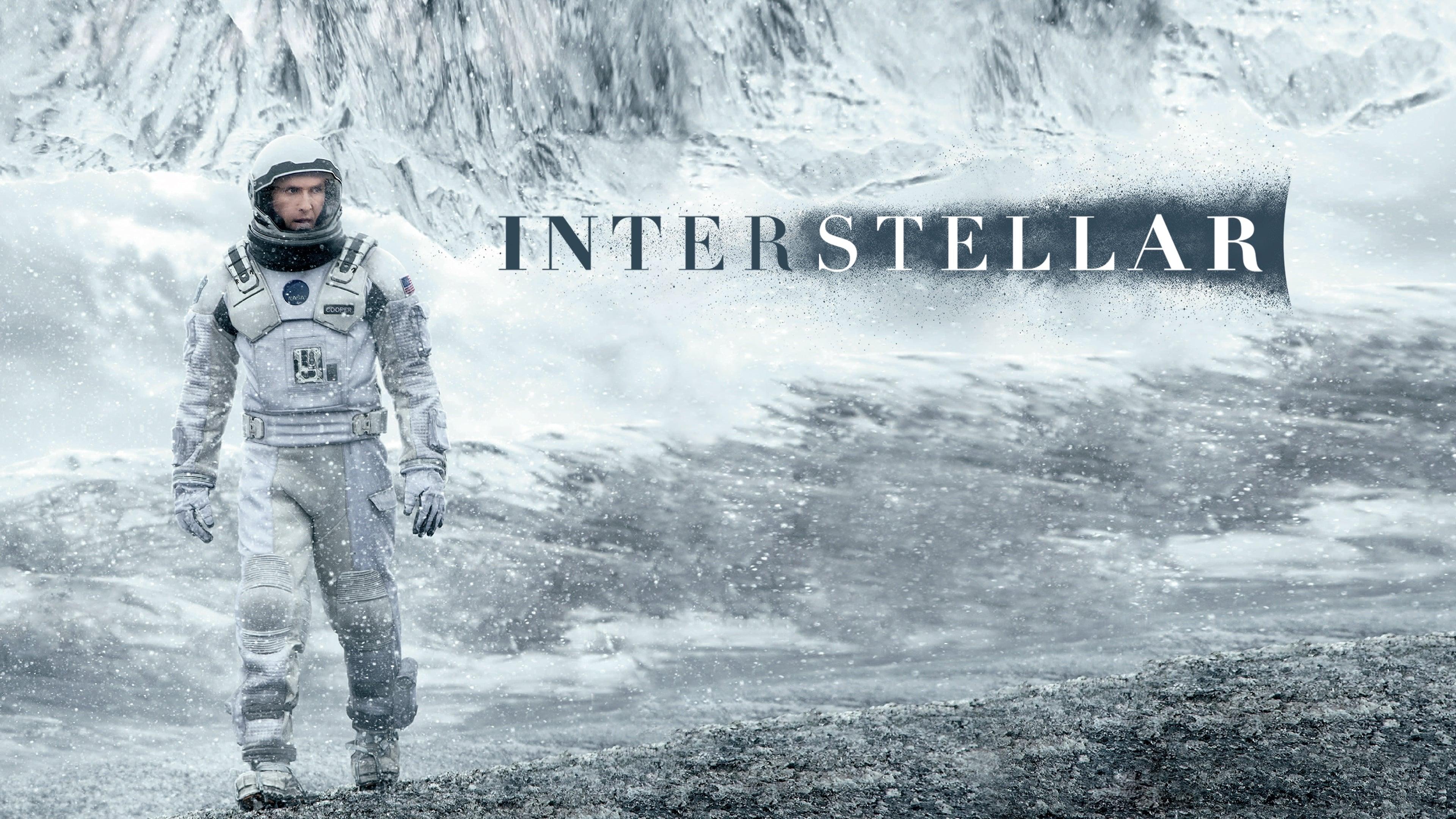Интерстелар