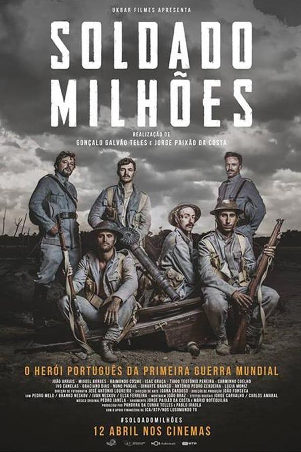 Soldado Milhões (2018)