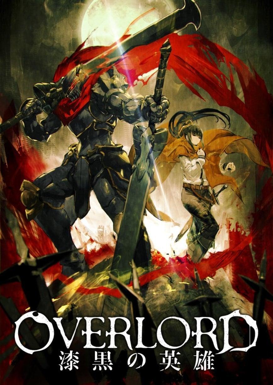 Overlord (Season 1) - Overlord (Phần 1) (2015)