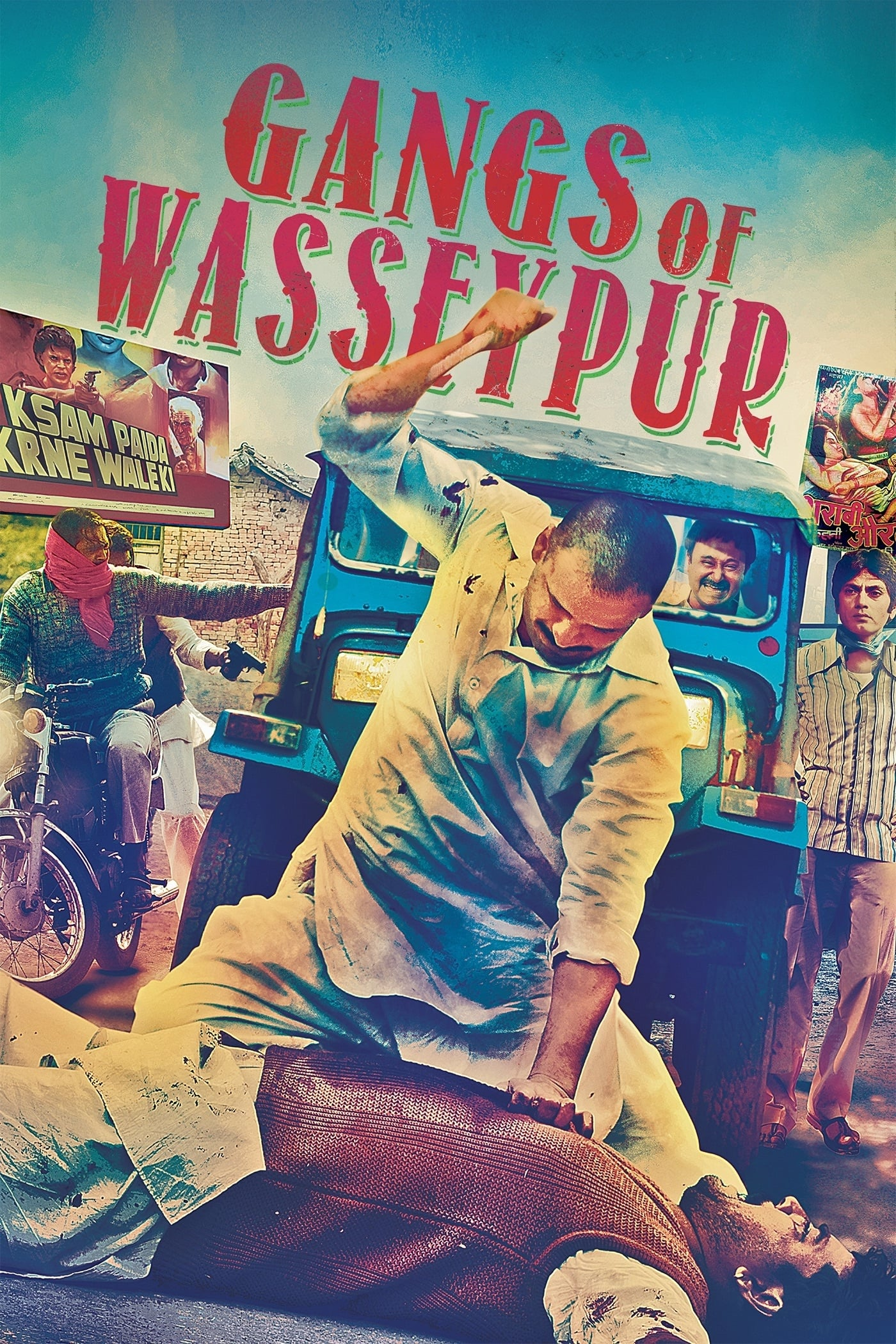 Gangs of Wasseypur – Part 1 2012 BluRay x264 1080p [4.45 GB] 720p [1.40 GB] 480p [560 MB] Hindi DD 5.1 | G-Drive