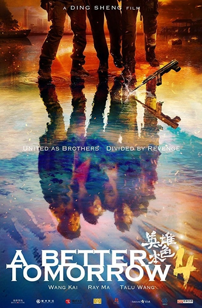 Ver A Better Tomorrow 2018 Online HD Español (2017)