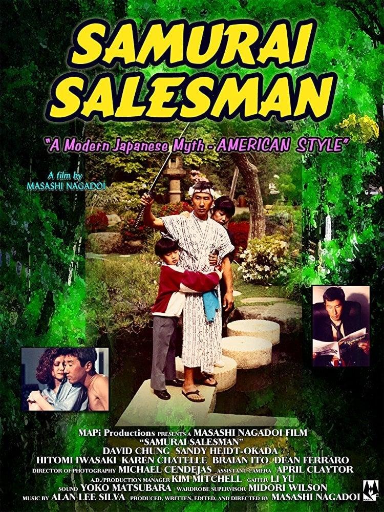 Ver Samurai Salesman Online HD Español ()