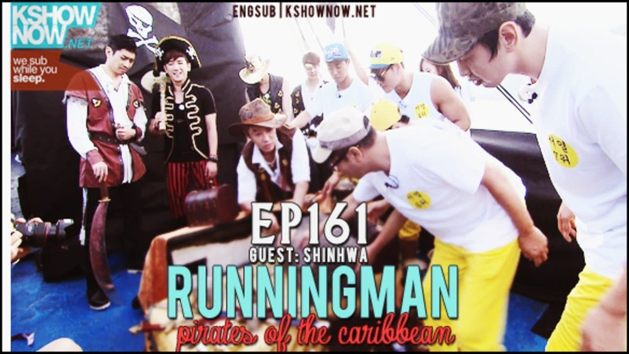 Running Man Season 1 :Episode 161  Pirates of the Caribbean