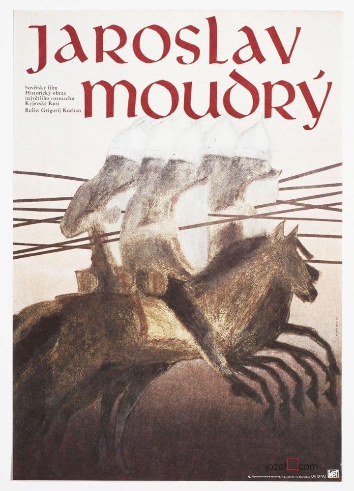 Ver Yaroslav Mudry Online HD Español (1982)