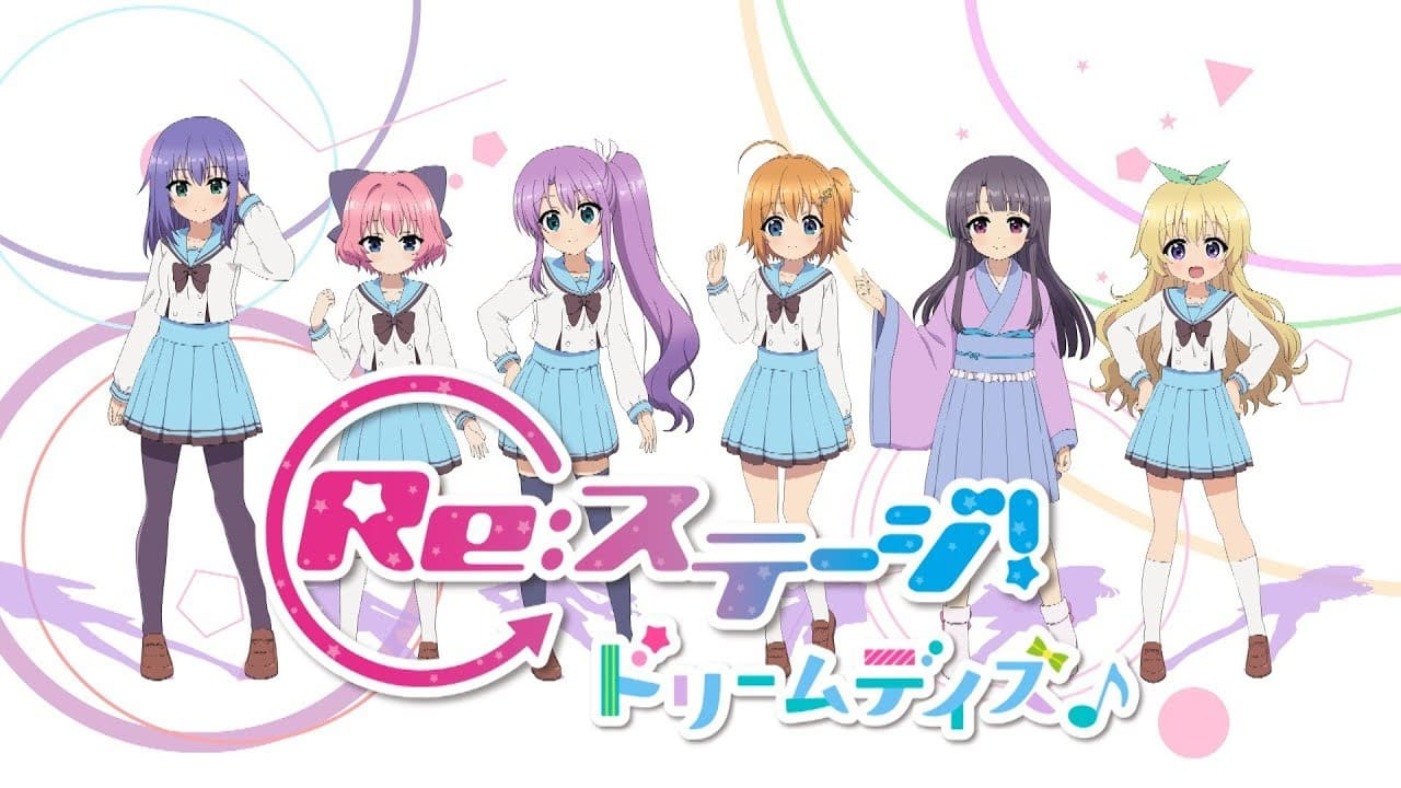 Re:Stage! Dream Days♪