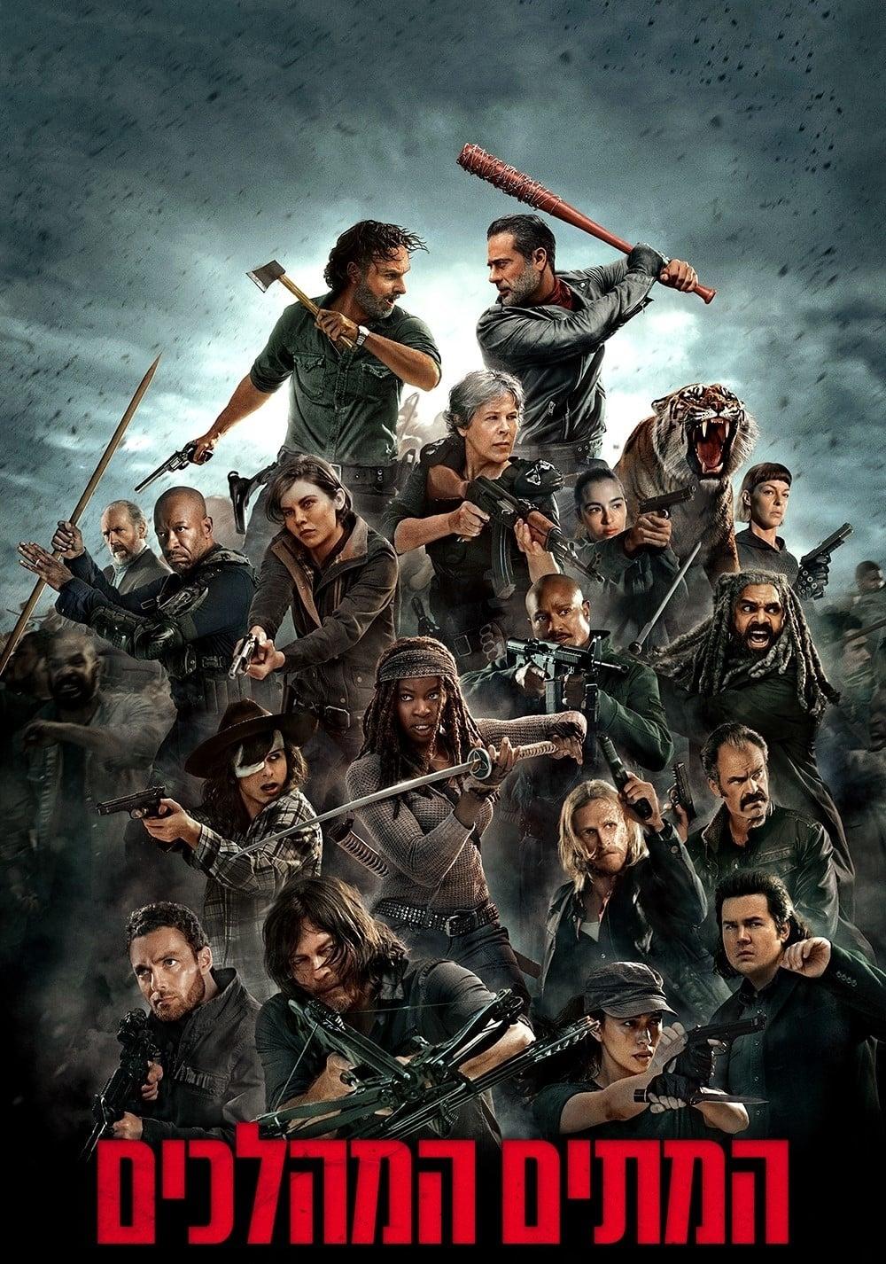 The Walking Dead Film Deutsch