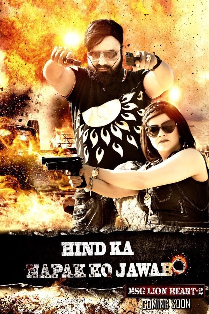 watch Hind Ka Napak Ko Jawab 2017 online free