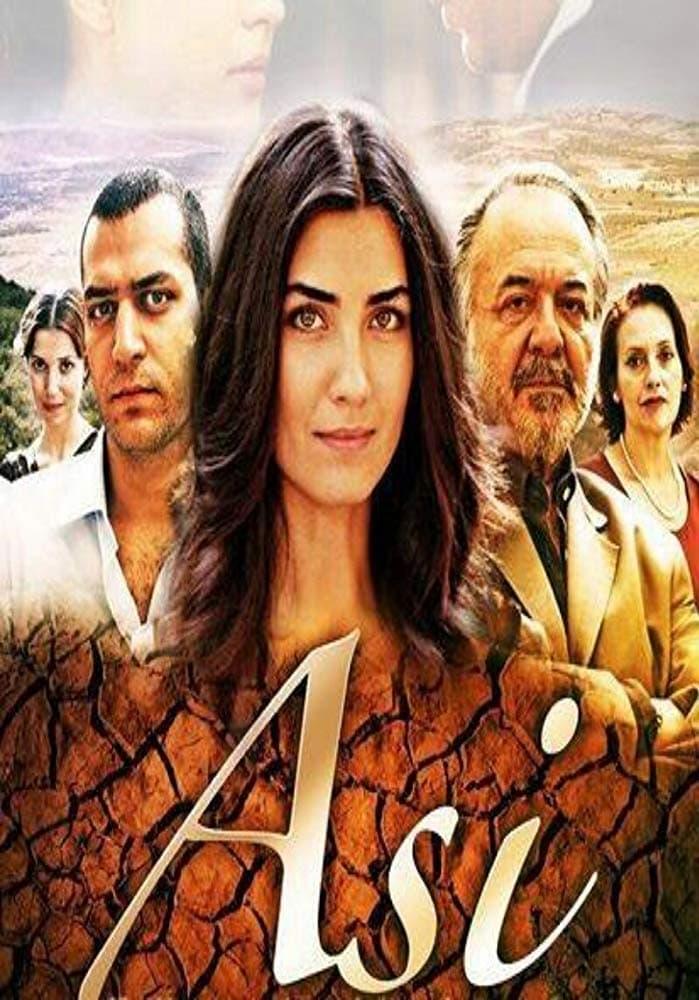 Asi (2007)