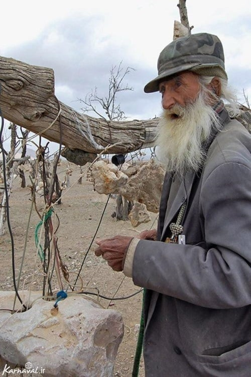 The Old Man and his Garden of Stones (2004)