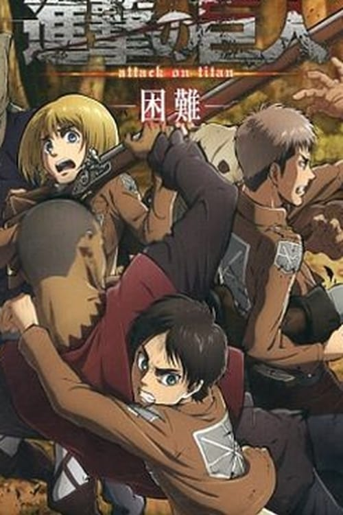 Attack on Titan: Distress