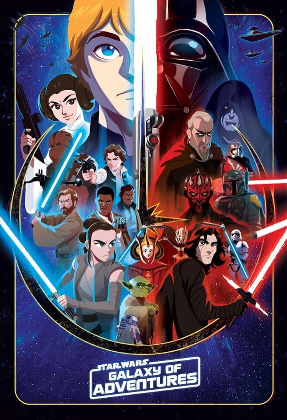 Star Wars Galaxy of Adventures (2018)