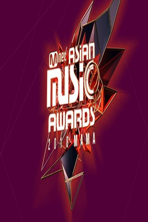 Mnet Asian Music Awards (2018)
