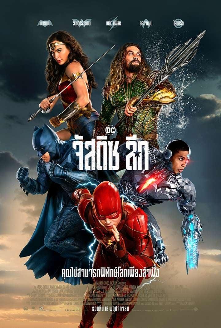 Justice League Stream Movie4k