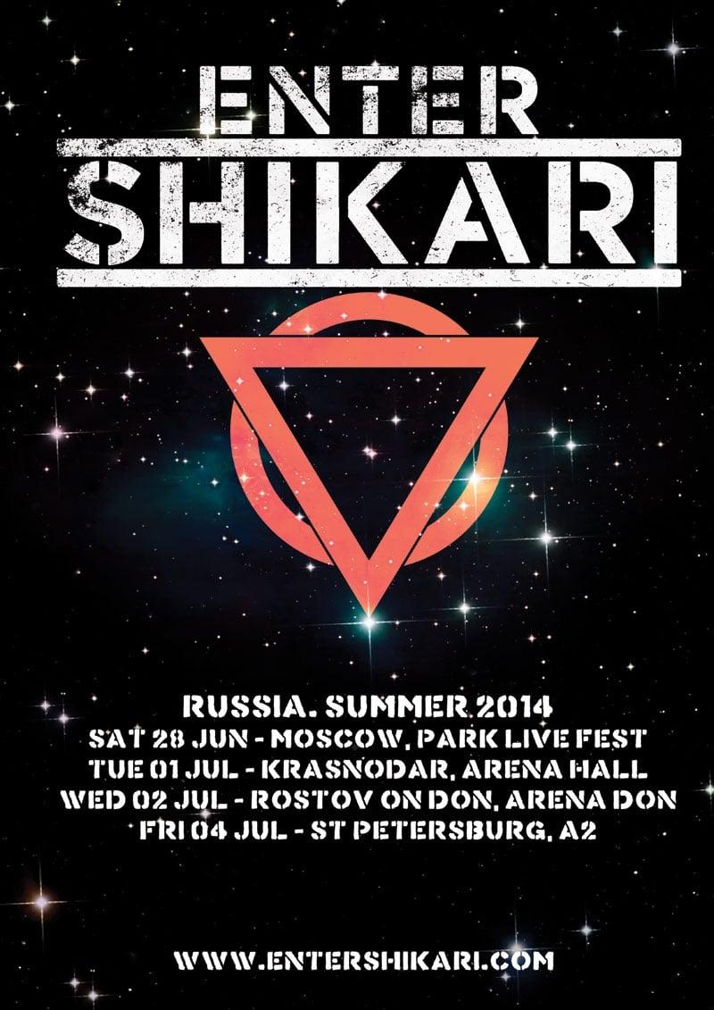 Enter Shikari - Live in St Petersburg 2014 (1970)