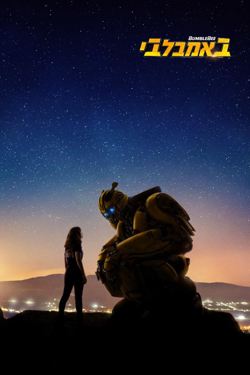 Poster and image movie Film Bumblebee 2018